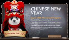 Free Panda Express' Learn With Me Program