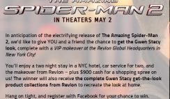 Yahoo's Get the Gwen Stacy Look Sweepstakes