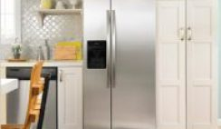 Woman's Day's Whirlpool Amana Refrigerator Giveaway