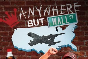 Coca-Cola's Anywhere but Wall Street Sweepstakes