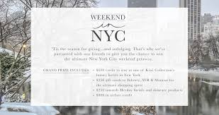 Faherty Brand's Weekend in NYC Sweepstakes