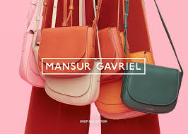 Newsette's Mansur Gavriel Bags Sweepstakes
