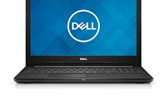 Win a Dell Computer Laptop Giveaway - ends 7/31