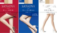 FREE Sabrina Hosiery Products! - Brand Ambassador Program Opportunity - Apply!
