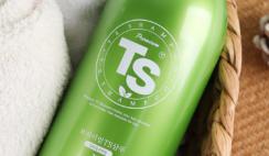 FREE TS Shampoo From 0.8L Korean Beauty Product Testing