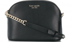 Win a Kate Spade Small Dome Crossbody Bag in Black from Samantha's Closet ($158 Value) - ends 8/30