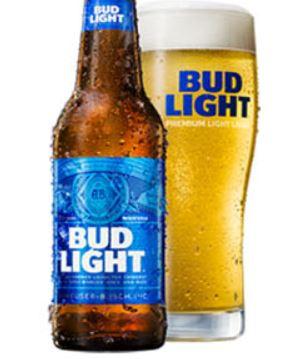 Bud Light Backyard Sweepstakes