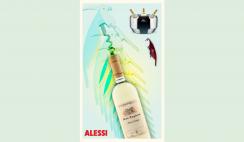 Santa Margherita Wine Cooler and Corkscrew Sweepstakes