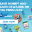 P&G Good Everyday Rewards