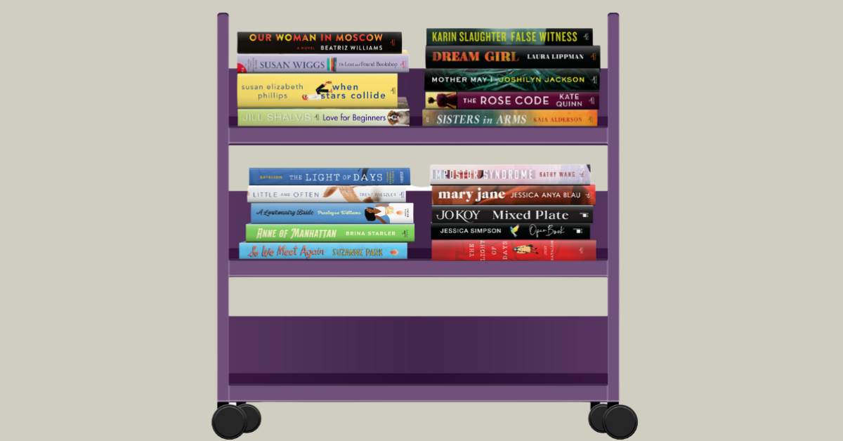 Book Nook Sweepstakes