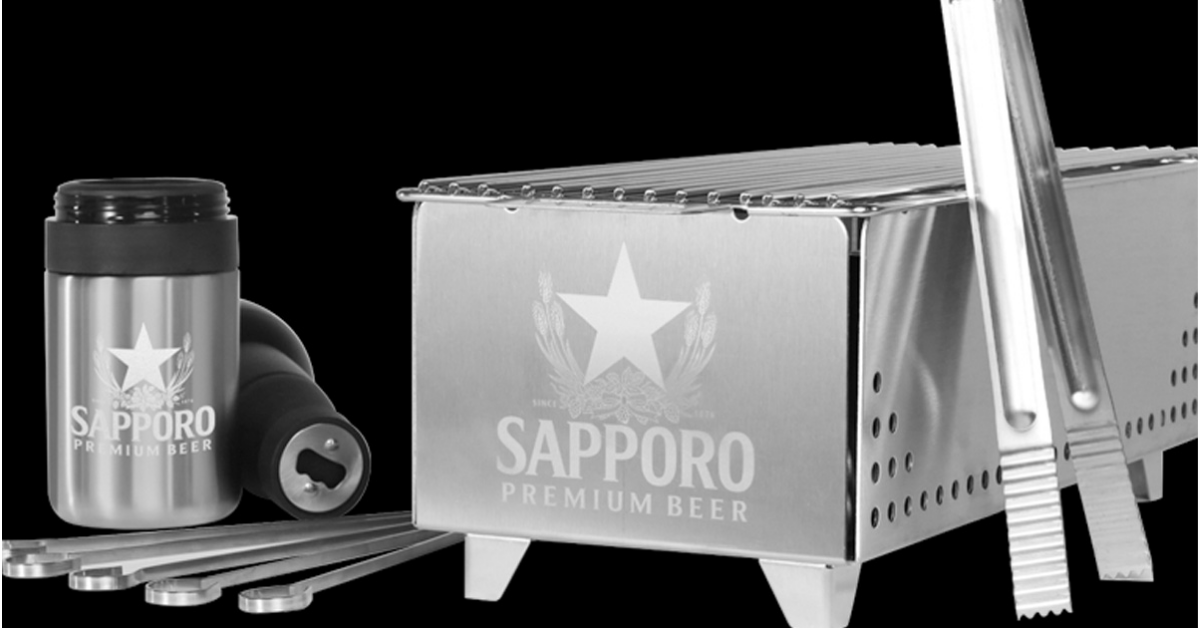 The Sapporo Summer Grilling Sweepstakes