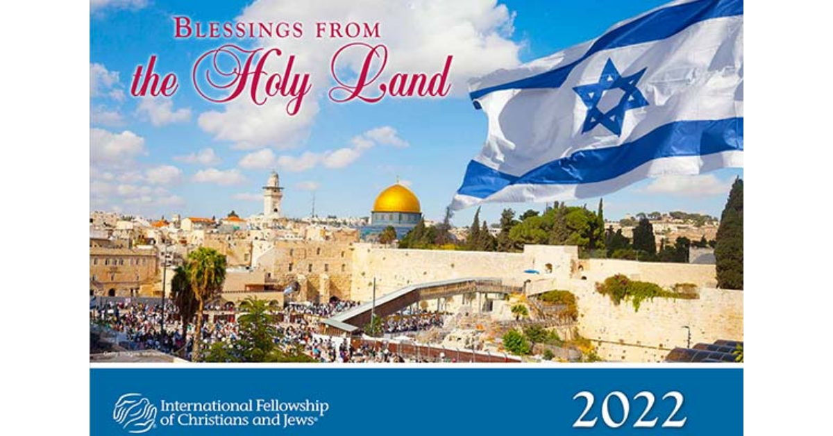 FREE 2022 Blessings from the Holy Land Calendar
