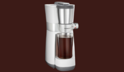Hamilton Beach Rapid Cold Brew and Hot Coffee Maker Giveaway